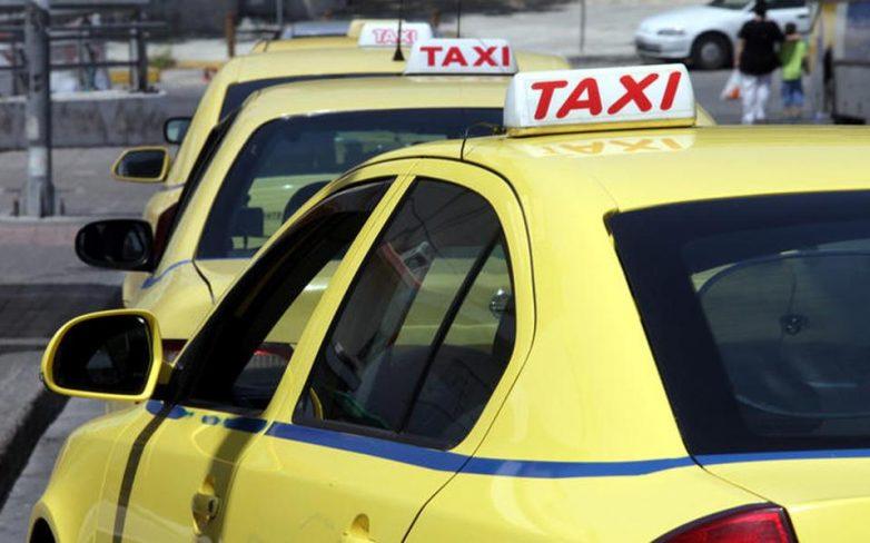 Από Δευτέρα σε ισχύ οι αυξήσεις στα κόμιστρα των ταξί