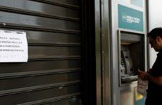 Πληρωμές μέσω ίντερνετ για να προλάβουν το «κούρεμα»