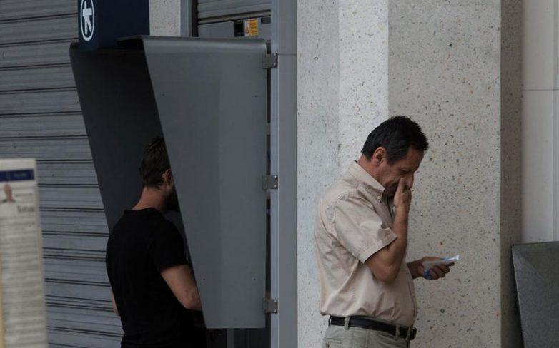 Αντιμέτωποι με κατασχέσεις βρίσκονται 400.000 μη συνεργάσιμοι δανειολήπτες