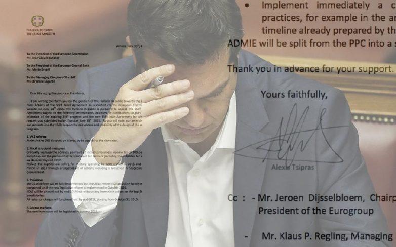 Ο Τσίπρας αποδέχεται όλους τους όρους των δανειστών