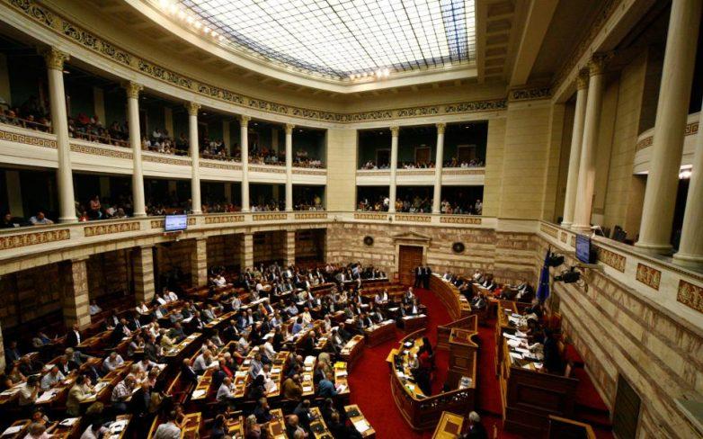 Υπερψηφίστηκε το νομοσχέδιο ανακεφαλαιοποίησης των τραπεζών