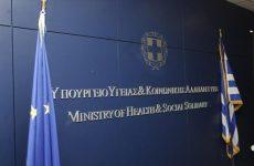 Διάγνωση της Επιτροπής για την κατάσταση της υγείας στην ΕΕ