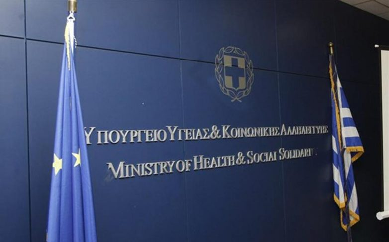 Υπουργείο Υγείας: Δε θα υπάρχει βαθμός στον τίτλο της ειδικότητας των γιατρών