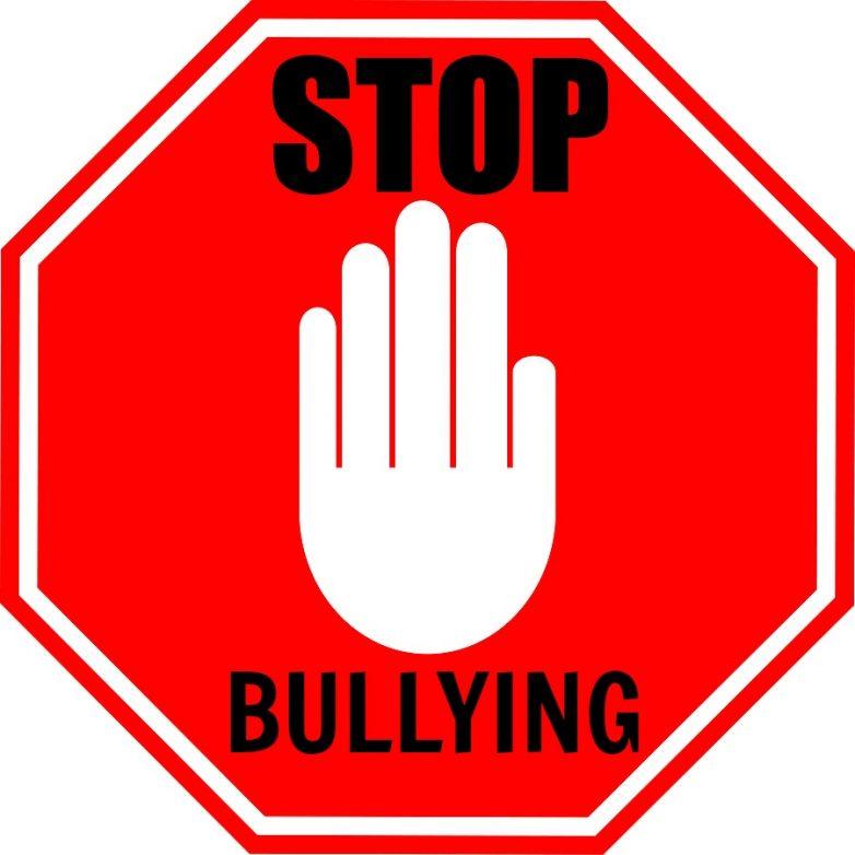 Έρευνα του υπουργείου Παιδείας για το bullying
