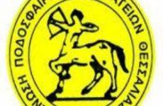 Σεμινάριο επιμόρφωσης προπονητών & αξιωματούχων