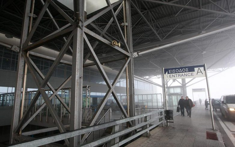 Στην Fraport τα 14 περιφερειακά αεροδρόμια