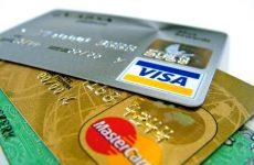 Xρήση «επαγγελματικών πιστωτικών καρτών» από υπαλλήλους της Ε.Ε.