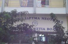 Σύμβαση για την σίτιση φοιτητών του Πανεπιστημίου Θεσσαλίας