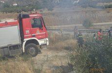 Δύο φωτιές στο Καρνάγιο Κ. Λεχωνίων και στη Βυζίτσα
