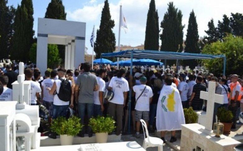 Κύπρος: Προπηλακισμοί κατά Υπουργών στο μνημόσυνο Ισαάκ και Σολωμού