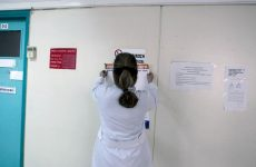 Τοποθέτηση παθολόγου  στο Νοσοκομείο Βόλου
