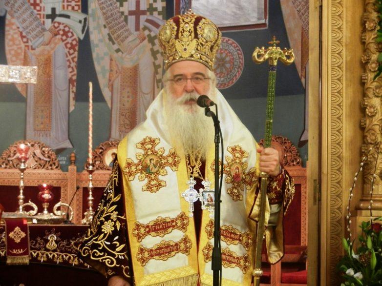 Στις Ιερές Μητροπόλεις Βεροίας, Μεγάρων, Μαντινείας και Πειραιώς ο Μητροπολίτης Ιγνάτιος