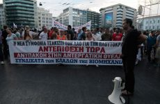 Κινητοποιήσεις σε Αθήνα και Θεσσαλονίκη κατά του τρίτου μνημονίου