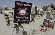 Σαουδική Αραβία: Δεκατρείς νεκροί από επίθεση αυτοκτονίας σε τέμενος