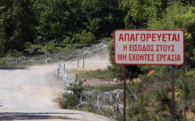 Αντίδραση της εταιρείας «Ελληνικός Χρυσός» για την ανάκληση εργασιών