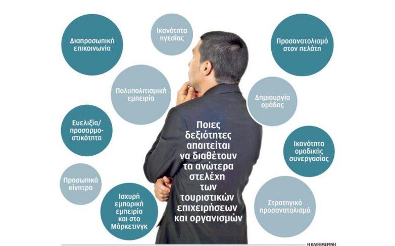 Στήριξη της επαγγελματικής σταδιοδρομίας και της καθημερινής ζωής των Ευρωπαίων