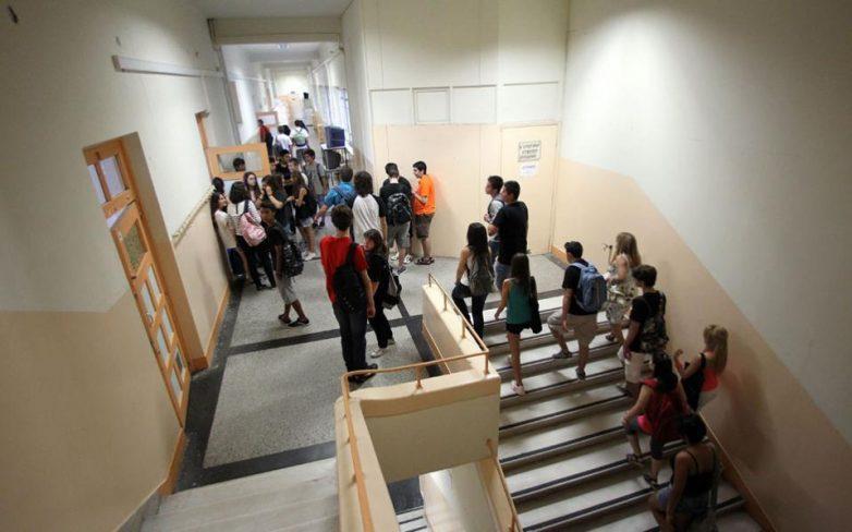 Kατανομή μαθητών από τα Δημοτικά στα Γυμνάσια  της Μαγνησίας
