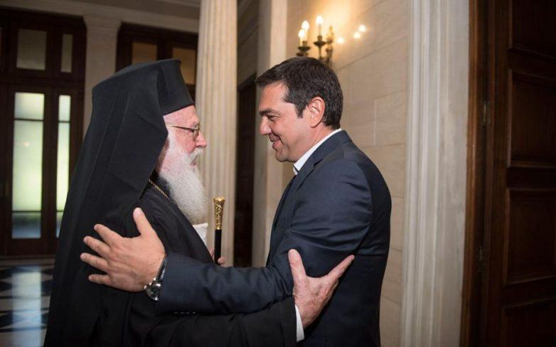 Συνάντηση Τσίπρα με τον Αρχιεπίσκο Αναστάσιο