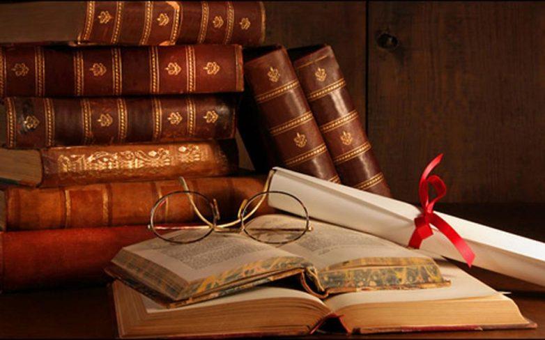 Είμαστε… τα βιβλία που διαβάσαμε