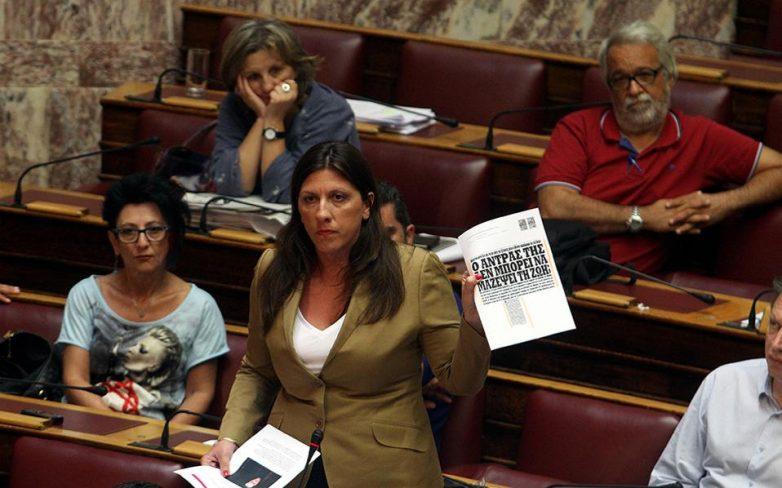 Ένταση στη Βουλή μεταξύ Κωνσταντοπούλου, Τσακαλώτου και Φίλη