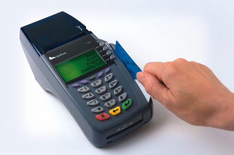 Αφορολόγητο μόνο με συναλλαγές μέσω καρτών από το 2017
