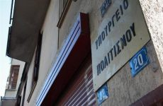 Πρoσλήψεις 367 ατόμων στο υπουργείο Πολιτισμού