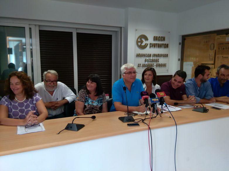 Οι βουλευτές του ΣΥΡΙΖΑ Μαγνησίας για το ξεκίνημα της νέας σχολικής χρονιάς