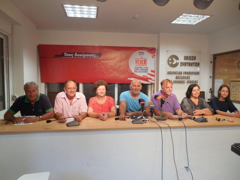 Παρουσίαση ψηφοδελτίου του  ΚΚΕ Μαγνησίας