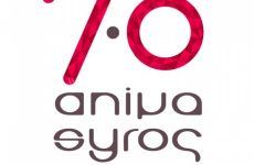 Διεθνές Φεστιβάλ Κινουμένων Σχεδίων στη Σύρο