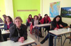 Αναστολή εκπαιδευτικών προγραμμάτων του Κέντρου Διά Βίου Μάθησης Δήμου Βόλου