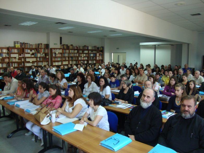 Εναρκτήριο Συνέδριο Στελεχών Νεότητας της Ι.Μ. Δημητριάδος
