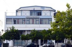 Συνεδριάζει η  Δημοτική Επιτροπή Διαβούλευσης του Δήμου Αλμυρού