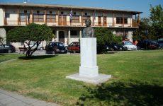 Άτομα στη Μαγνησία σε ΟΤΑ και ΝΠΔΔ για παροχή υπηρεσιών