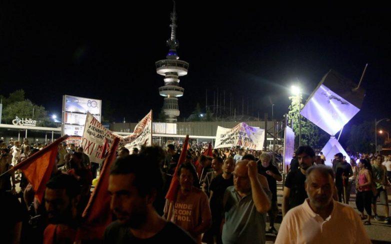 ΔΕΘ: Χωρίς επεισόδια η πορεία των συνδικάτων