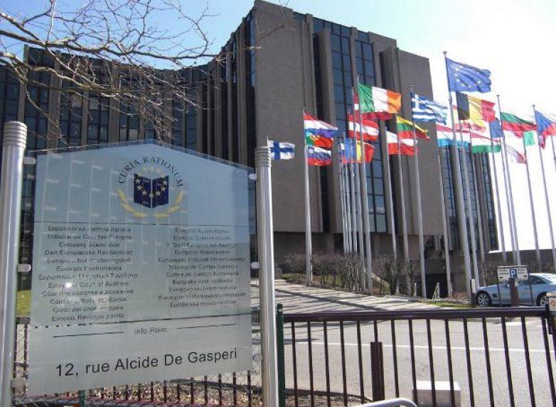 Διασυνοριακή συνεργασία: Η Ευρωπ. Επιτροπή θέλει να ακούσει τις απόψεις σας!