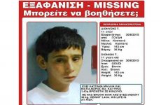 Βρέθηκε ο ανήλικος που είχε εξαφανιστεί από το Παίδων