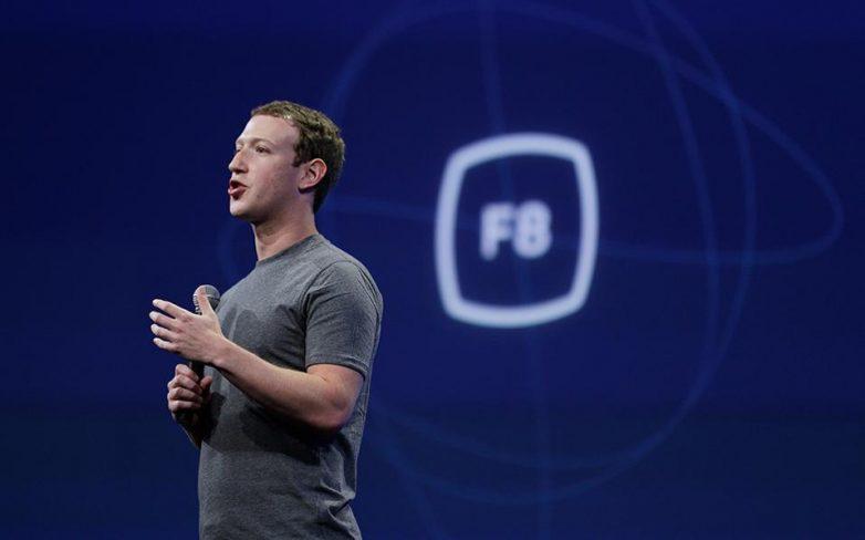 Έρχεται το πολυπόθητο dislike στο Facebook