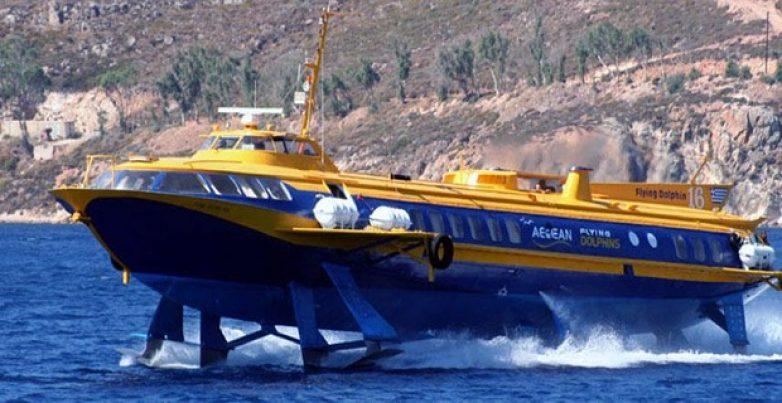 Μηχανική βλάβη στο Flying Dolphin «Ερατώ»
