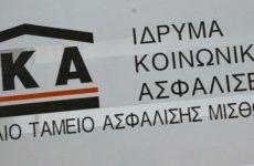Εργοδοτική εισφορά 20 ευρώ επιπλέον ανά εργαζόμενο ζητεί το ΙΚΑ