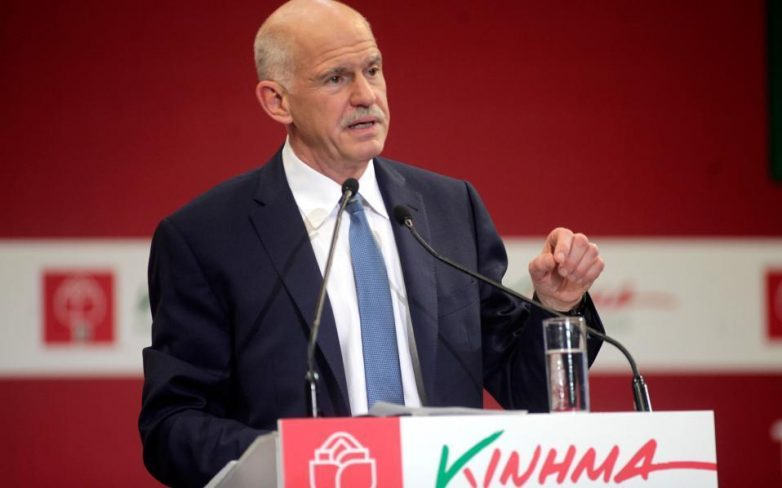 Δεν «κατεβαίνει» το ΚΙΔΗΣΟ στις εκλογές