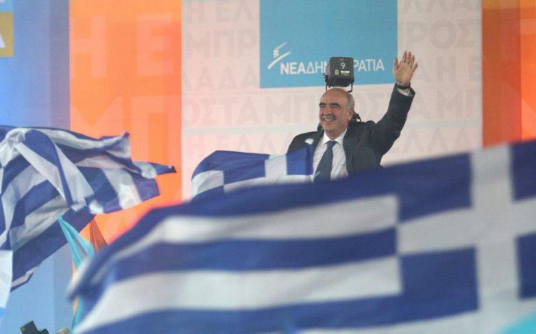 Μεϊμαράκης: Καμία χαμένη ψήφος για σταθερή κυβέρνηση
