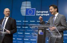 Ντάϊσελμπλουμ: Πολύ μικρές οι αλλαγές που επιτρέπει το πρόγραμμα στη νέα Ελληνική κυβέρνηση