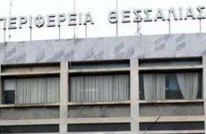 Συνεδριάζει η Επιτροπή Παρακολούθησης  του ΠΕΠ Θεσσαλίας