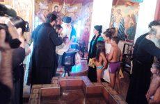 Βαφτίστηκαν Χριστιανοί Ορθόδοξοι 30 παιδιά ρομά