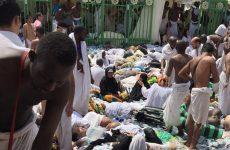 Εκατοντάδες μουσουλμάνοι προσκυνητές ποδοπατήθηκαν στη Μέκκα