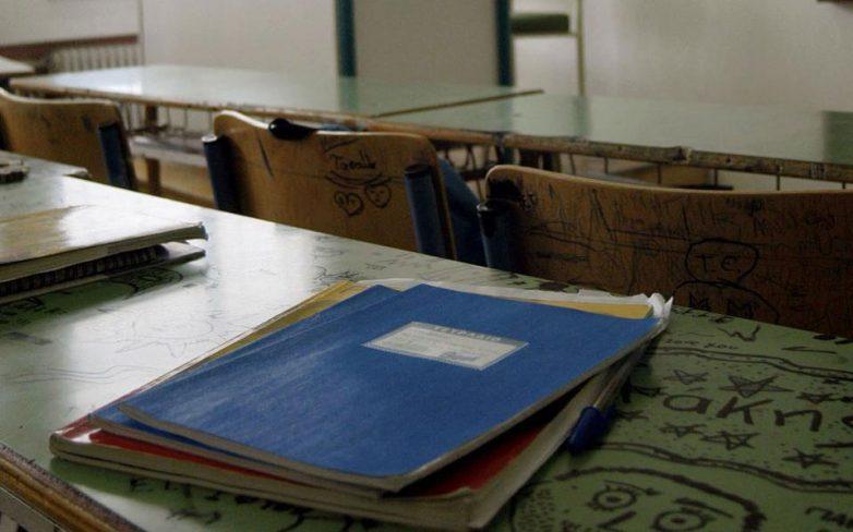Χρήματα στους OTA για καταβολή μισθωμάτων  στα σχολεία