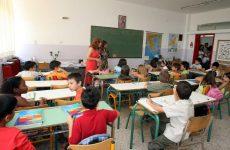 2.032 σχολεία υπέβαλαν αίτηση για σίτιση μαθητών