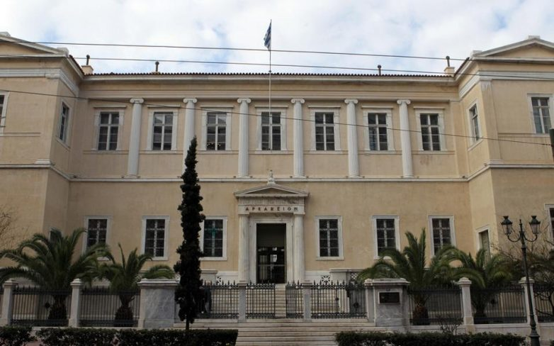 Άκυρες κρίθηκαν από το ΣτΕ οι ρυθμίσεις για το «πόθεν έσχες»