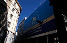 Σε δίκη 35 άτομα για τα δάνεια εκατομμυρίων ευρώ του Τ.Τ.
