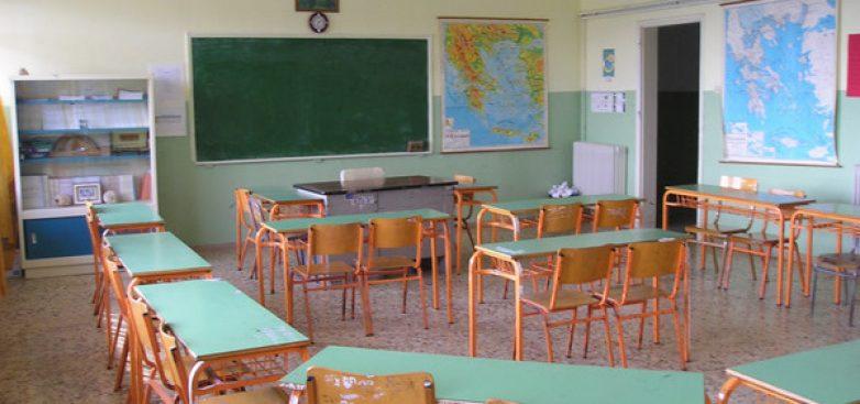 Προσφυγές γονέων στο ΣτΕ για τα Θρησκευτικά